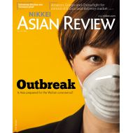 Nikkei Asian Review: Outbreak - No.05.20