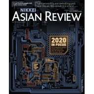 Nikkei Asian Review: 2020 in Focus - 01.20