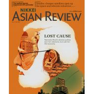 Nikkei Asian Review: Lost Cause - No 11.20 - 12th Mar, 2020
