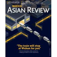 Nikkei Asian Review: The Train Will Stop at Wuhan for You - No.12 - 19th Mar 2020
