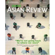 Nikkei Asian Review No.14: