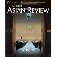 Nikkei Asian Review: Absent - No.16 - 16th Apr 20