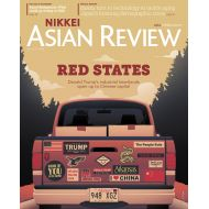Nikkei Asian Review: Red States - No 2.20