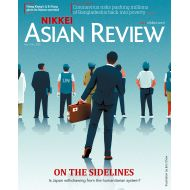 Nikkei Asian Review: On The Sidelines - No.20 - 14th May 2020