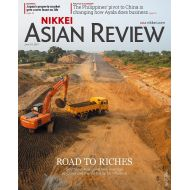 Nikkei Asian Review: Road To  Riches - No.22.19