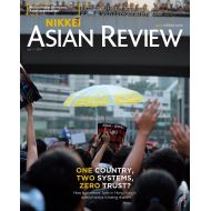 Nikkei Asian Review: One country, Two Systems, No Trust? - No.26.19