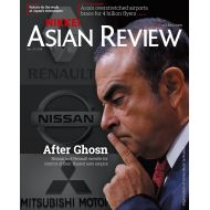 Nikkei Asian Review: After Ghosn - No.47.18