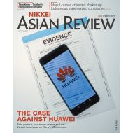 Nikkei Asian Review: The Case Against Huawei - No 06.20