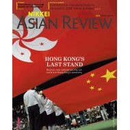 Nikkei Asian Review: Hong Kong's Last Stand - No.23 - 4th June 20