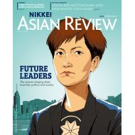 Nikkei Asian Review: Future Leaders - No.10 -  9th Mar, 20